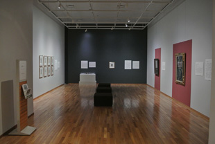 写真:常設展示室
